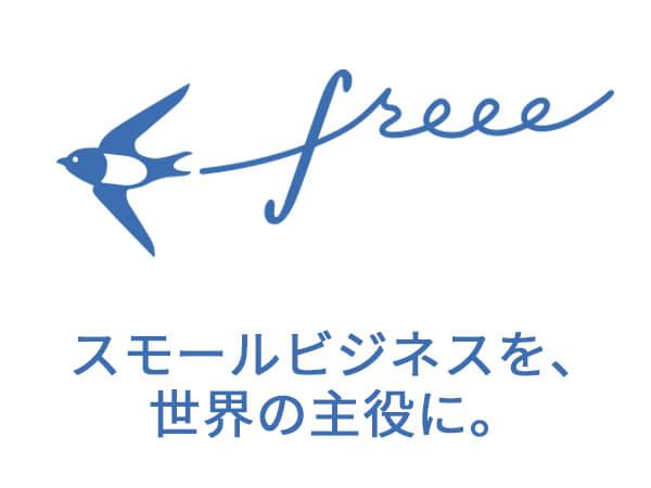 freeelogo